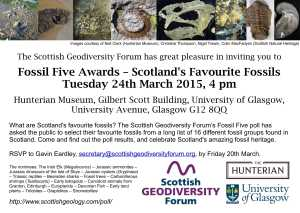 FossilFiveAwards-invite
